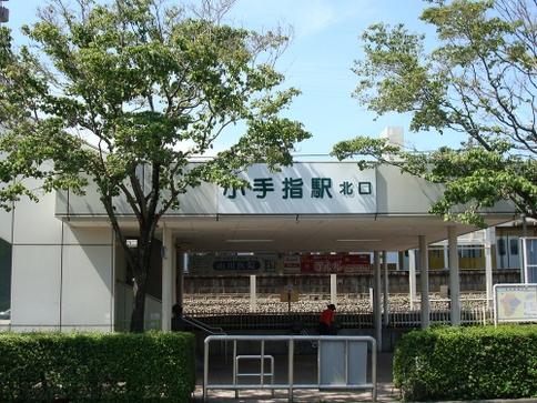 http://www.haptic.co.jp/blog/kotesashi-2-1.jpg