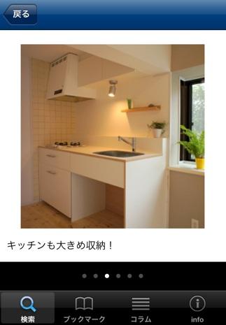 http://www.haptic.co.jp/blog/syousai.jpg