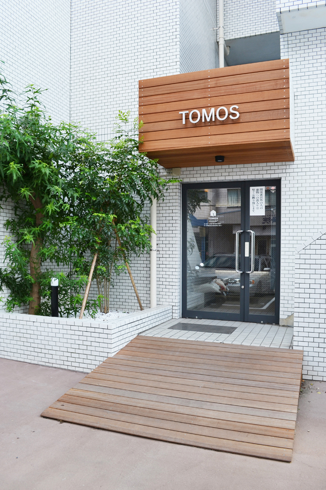 TOMOS shonandai exterior2