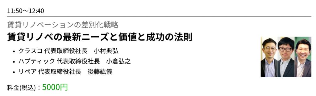 Screenshot 2017-07-05 at 20.43.29