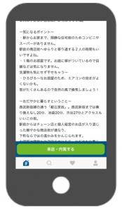 Screenshot 2018-02-16 at 09.36.49