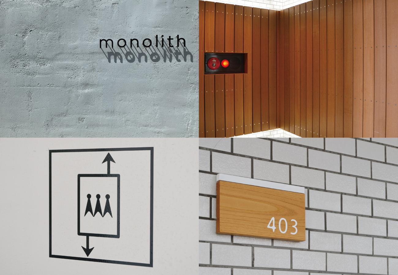 外装リノベーション|ワンポイントから外壁塗装まで対応