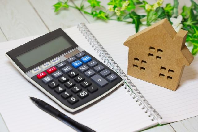 不動産価格の算出方法
