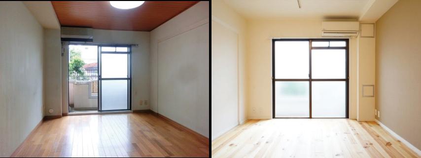 居室before-after